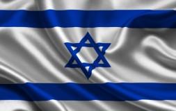 bandera-de-israel-e1416832211621