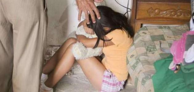 fotos culos peruanas hijastro