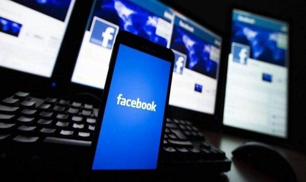facebook llega a 2000m